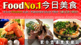 efoodno1-footer